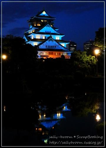 感謝のブルーライトアップ*大阪城_d0132371_18091167.jpg