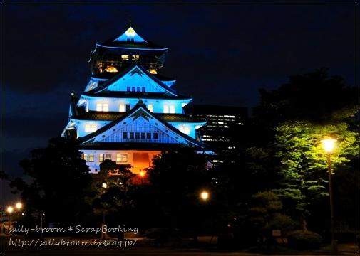 感謝のブルーライトアップ*大阪城_d0132371_18092031.jpg