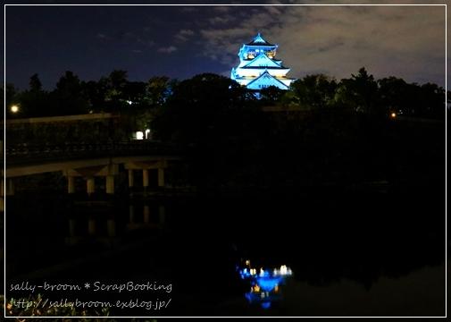 感謝のブルーライトアップ*大阪城_d0132371_18093562.jpg