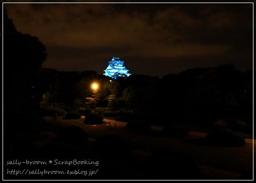 感謝のブルーライトアップ*大阪城_d0132371_18093853.jpg