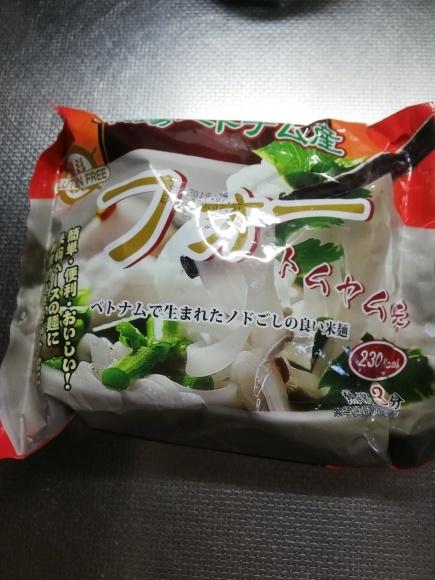今日のお昼 常備野菜の活用法_b0400775_20114774.jpg