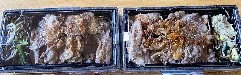 町田多摩境:おうちで牛角♪「牛角ビュッフェ」の焼肉弁当を食べた♪_c0014187_0361288.jpg