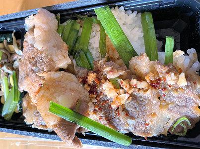 町田多摩境:おうちで牛角♪「牛角ビュッフェ」の焼肉弁当を食べた♪_c0014187_0361667.jpg