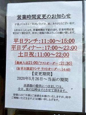 町田多摩境:おうちで牛角♪「牛角ビュッフェ」の焼肉弁当を食べた♪_c0014187_0362579.jpg