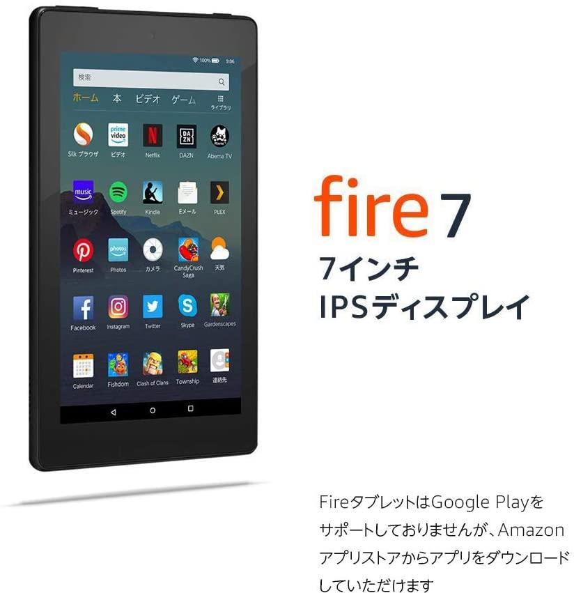 kindle fireを買った_d0164691_921284.jpg