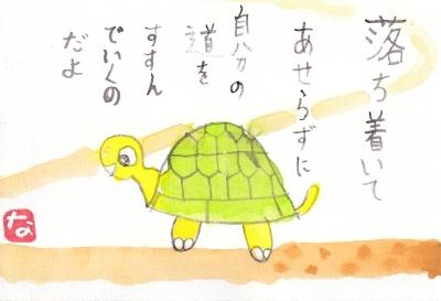 今日も孫たちとお絵かき_a0030594_21593045.jpg
