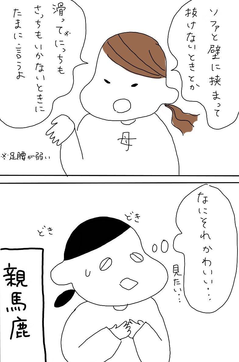 くりの話①_e0413199_21531356.jpg