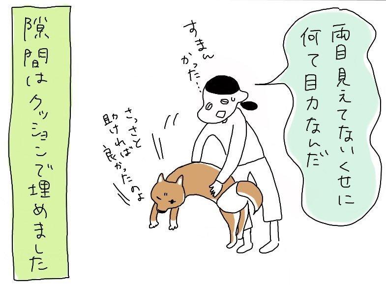 くりの話②_e0413199_21591061.jpg