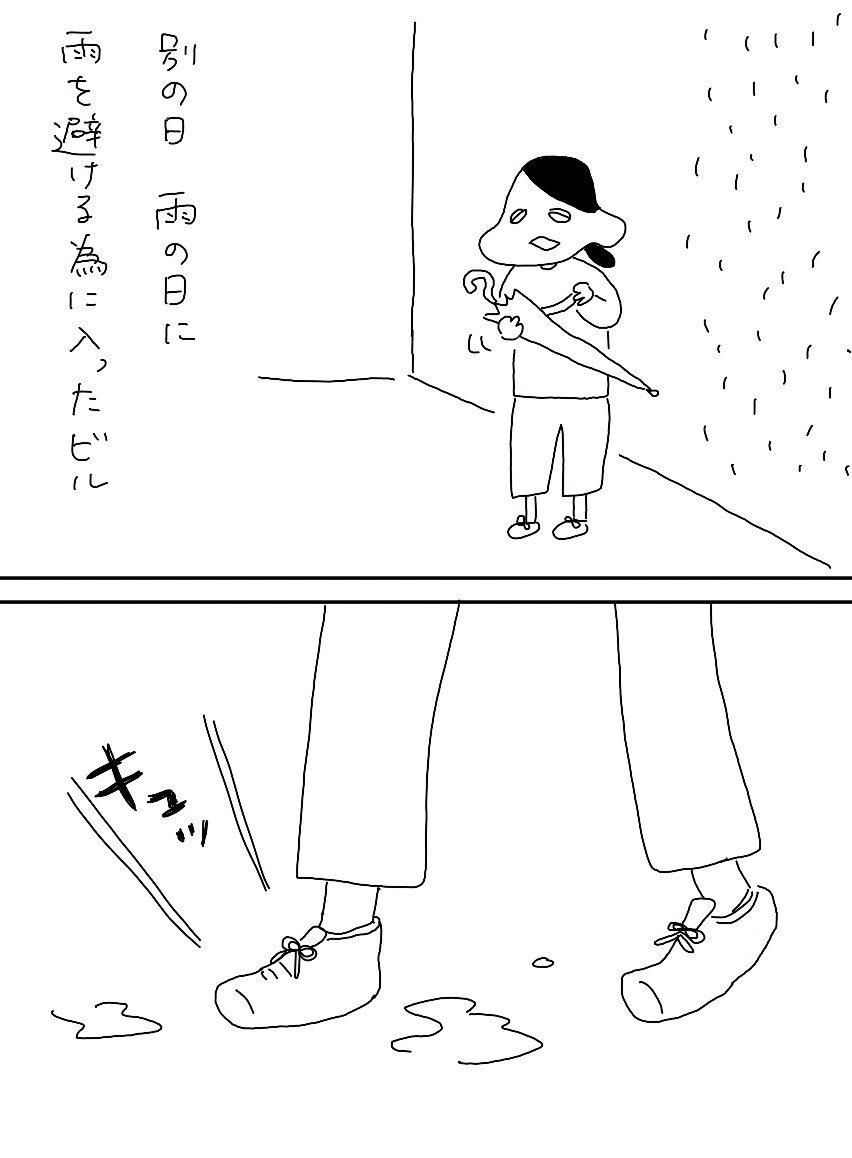 よく転ぶ話_e0413199_22033199.jpg