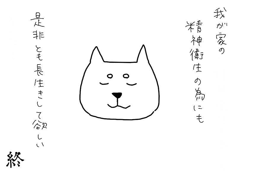 くり沼の話_e0413199_22062035.jpg