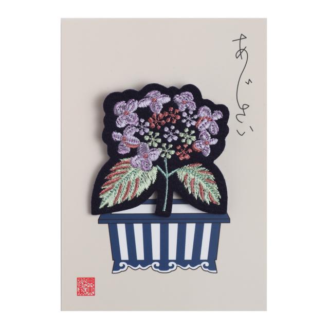 紫陽花の咲く季節、営業再開となりました。_f0204300_15411770.jpg