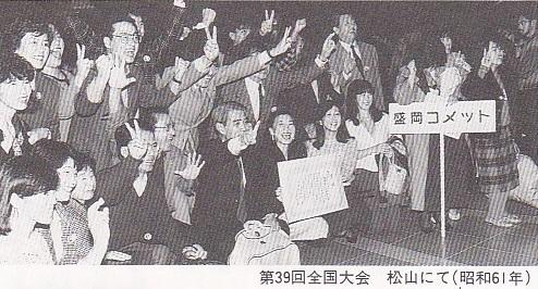 第39回全日本合唱コンクール_c0125004_10283507.jpg