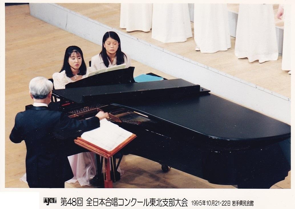 第48回全日本合唱コンクール_c0125004_13403912.jpg