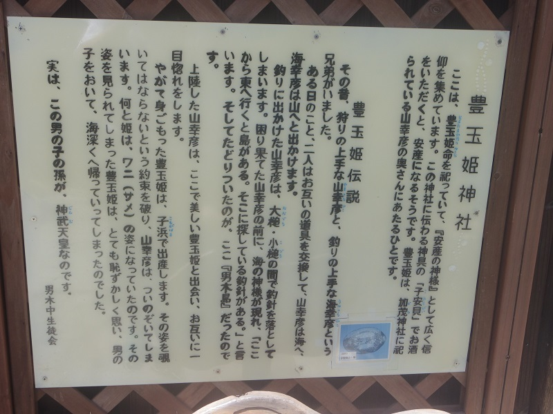 スポルティーフで行こう!(9)男木島・女木島 海の旅(中編)_d0108509_11041682.jpg