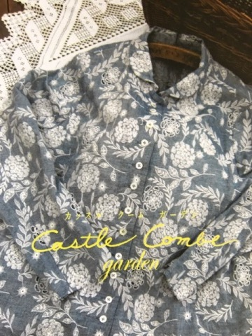 Castle Combe garden メルサ銀座2丁目店からのお知らせ_d0178718_12510738.jpeg