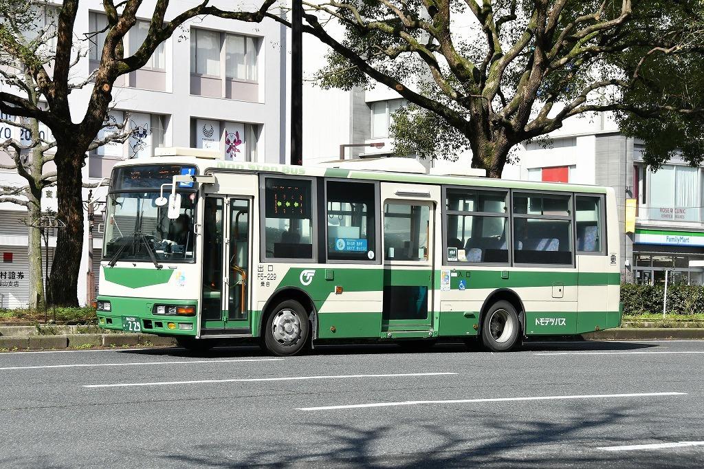 トモテツバスF5-229(福山230あ229)_b0243248_17390130.jpg
