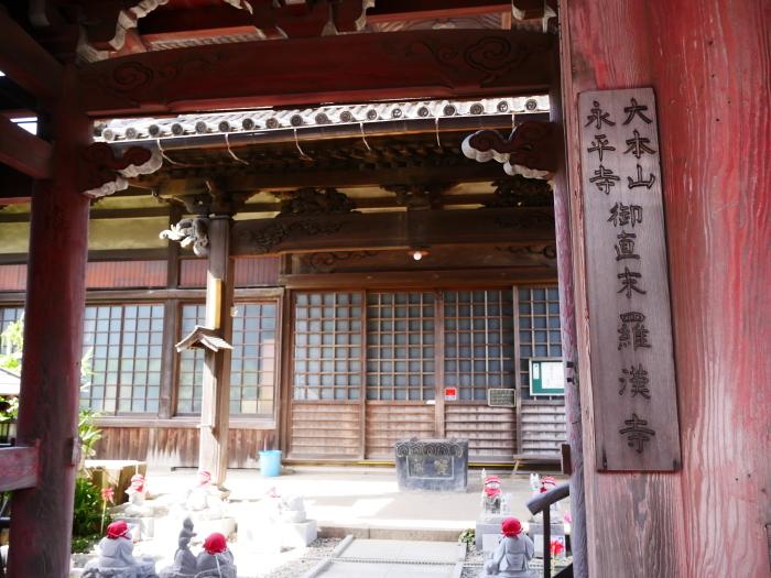 五百羅漢禅寺  2020-06-03 00:00     _b0093754_23134150.jpg