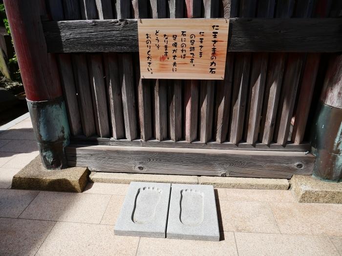 五百羅漢禅寺  2020-06-03 00:00     _b0093754_23181439.jpg