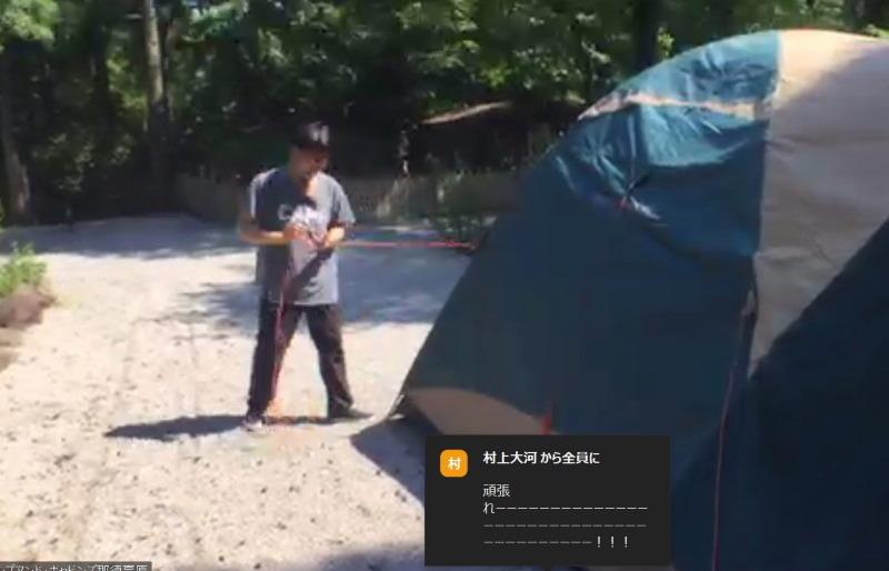 【どうだったのか】初めての「空想キャンプ場」が終わって_b0008655_11032636.jpg