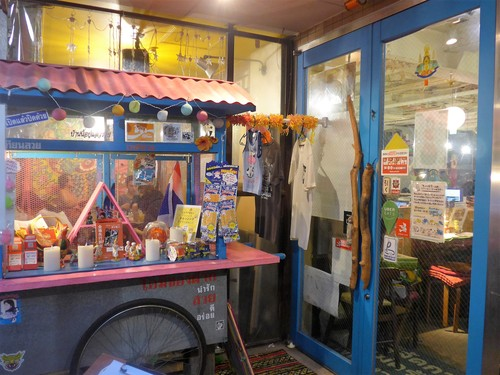 吉祥寺「アムリタ食堂」へ行く。_f0232060_14512568.jpg