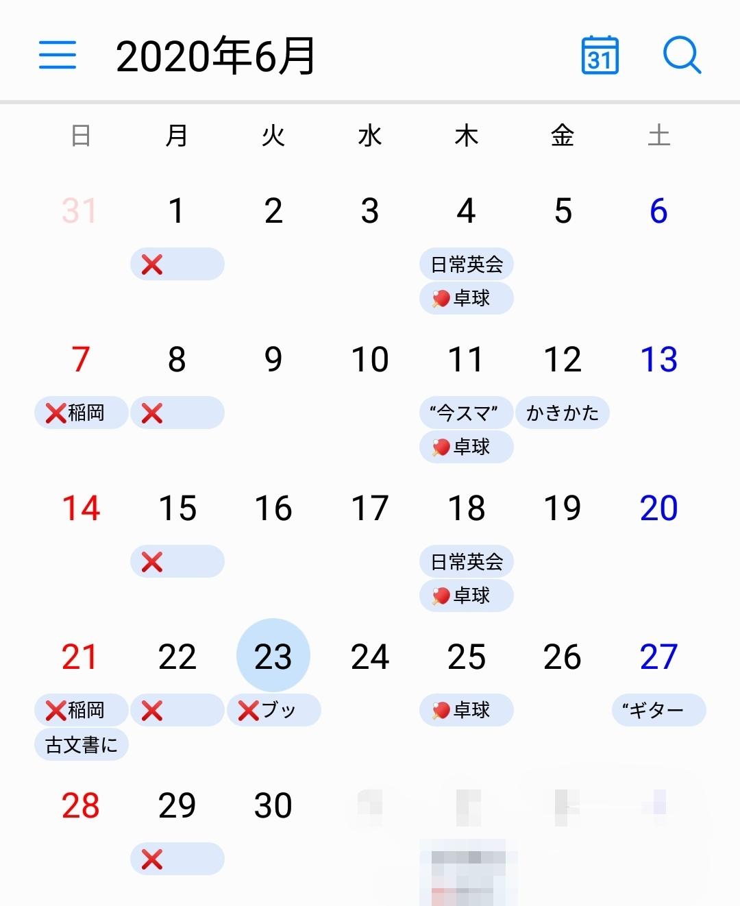 令和2年(2020年)6.Jun_a0111166_21241249.jpg
