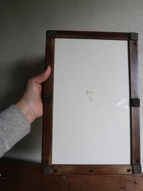 陶板のトレイ_b0113868_1712448.jpg