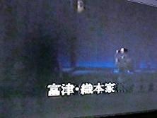 7-31/30-68 舞台「小林一茶」井上ひさし作 木村光一演出 こまつ座の時代(アングラの帝王から新劇へ)_f0325673_16271731.jpg