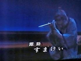 7-31/30-68 舞台「小林一茶」井上ひさし作 木村光一演出 こまつ座の時代(アングラの帝王から新劇へ)_f0325673_16275463.jpg