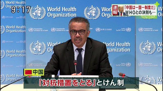 日本のマスゴミはテロリスト擁護側_d0044584_16032494.jpg
