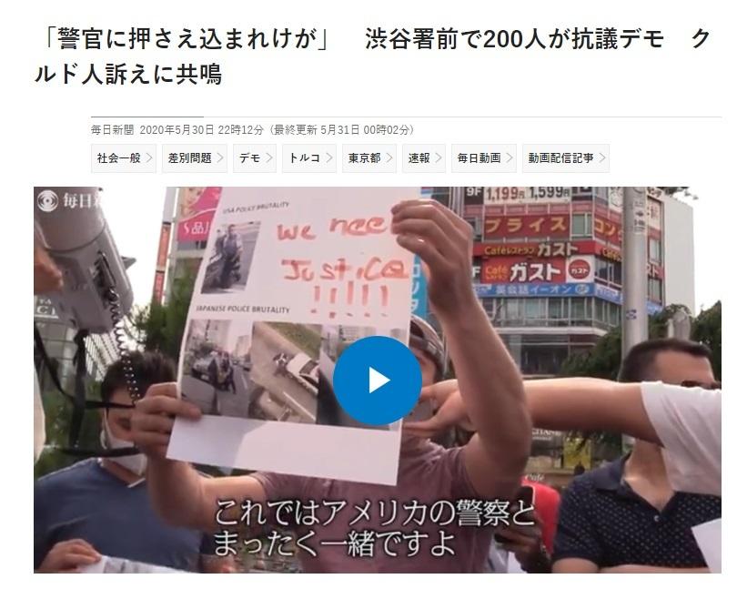 日本のマスゴミはテロリスト擁護側_d0044584_16052272.jpg