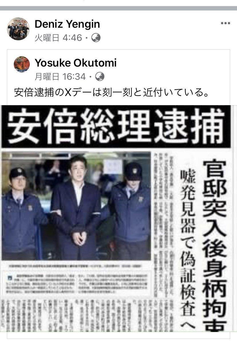 日本のマスゴミはテロリスト擁護側_d0044584_16062463.jpg