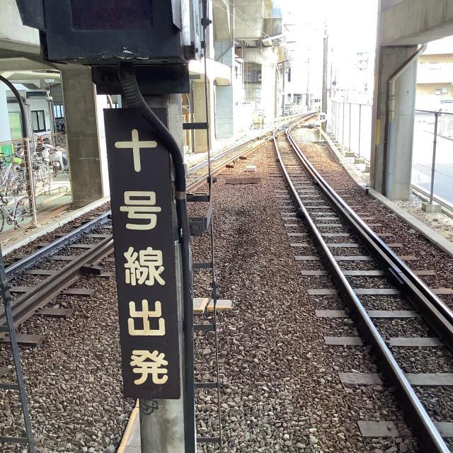 四日市あすなろう鉄道に乗ってナローゲージの小さな旅。_a0334793_14254242.jpg