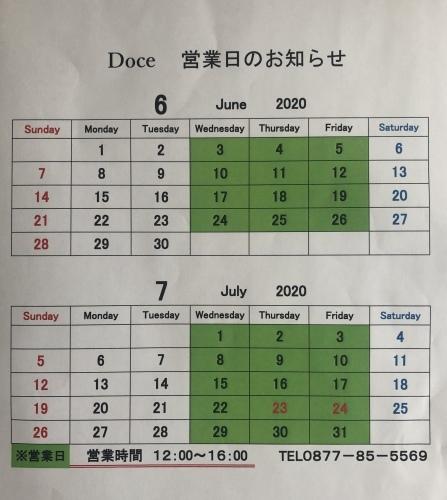 6月7月の営業日のお知らせ_a0142698_08551694.jpg