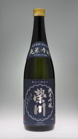 栄川 純米吟醸[栄川酒造]_f0138598_14225892.jpg