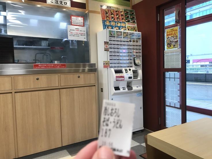 おろし蕎麦+かき揚げ@箱根そば (≧▽≦)やっと食べた!_c0212604_1647639.jpg