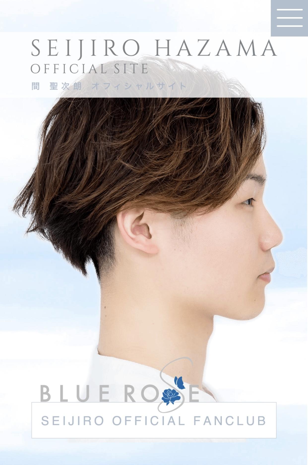 Seijiroオフィシャルファンクラブ「BLUE ROSE」設立記念 オープニングキャンペーン実施中です♡_a0157409_06503349.jpeg