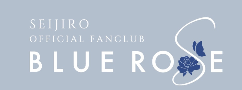 CY-Art lnc. アーティスト/間 聖次朗 オフシャル & ファンクラブサイト「BLUE ROSE」本日OPEN!!_a0157409_11203187.jpg