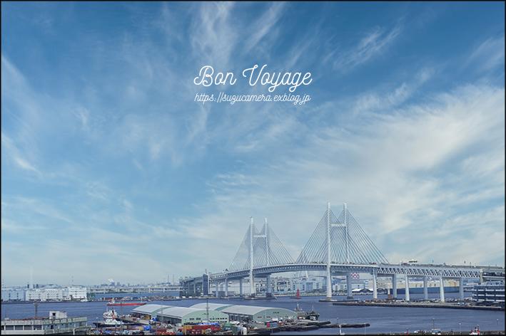 Bon Voyage_f0100215_01040063.jpg