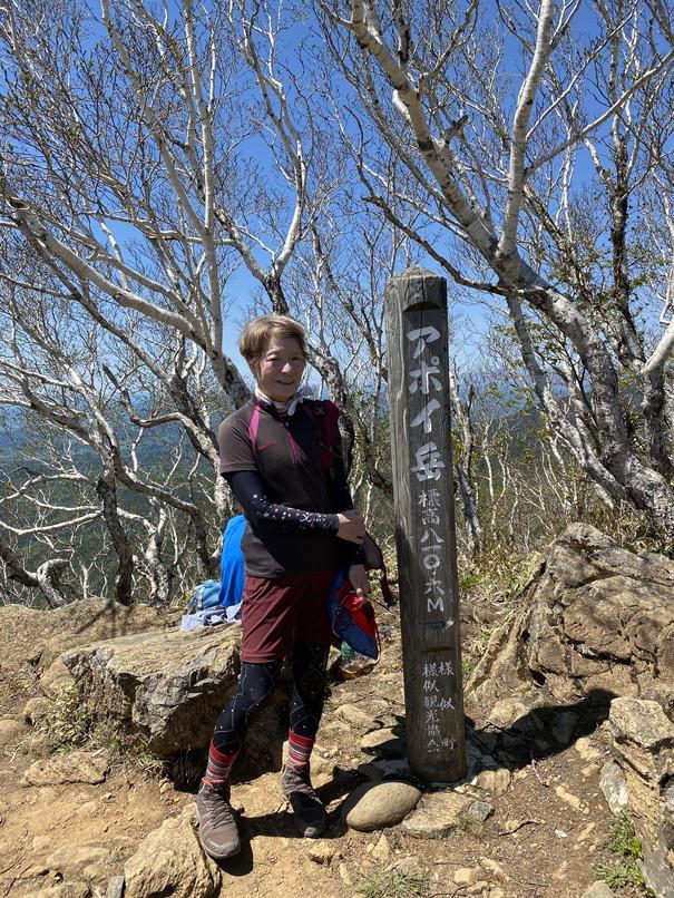 """2020年5月 『初めての日高アポイ岳、花の名山』 May 2020 \""""The First Visit of Mt Apoi\""""_c0219616_21531873.jpg"""