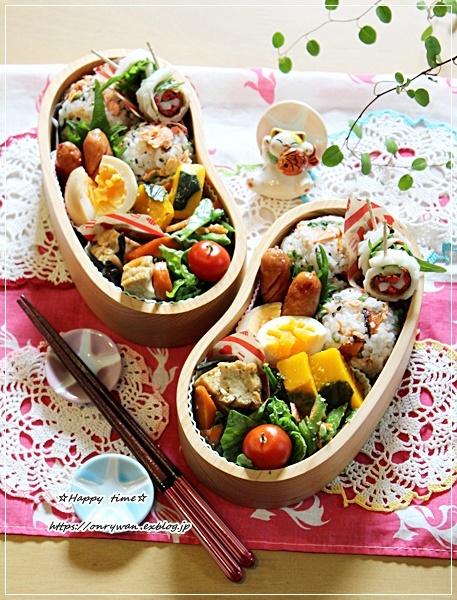 鮭と大葉の丸むすび弁当とおうちごはん♪_f0348032_16301914.jpg