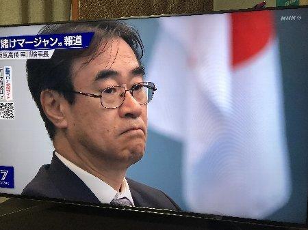 黒川検事長 文春砲でダウン_b0063438_11342634.jpg