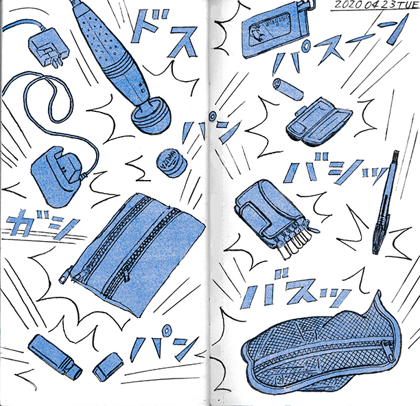20200423 daily drawing_a0052641_01423096.jpg