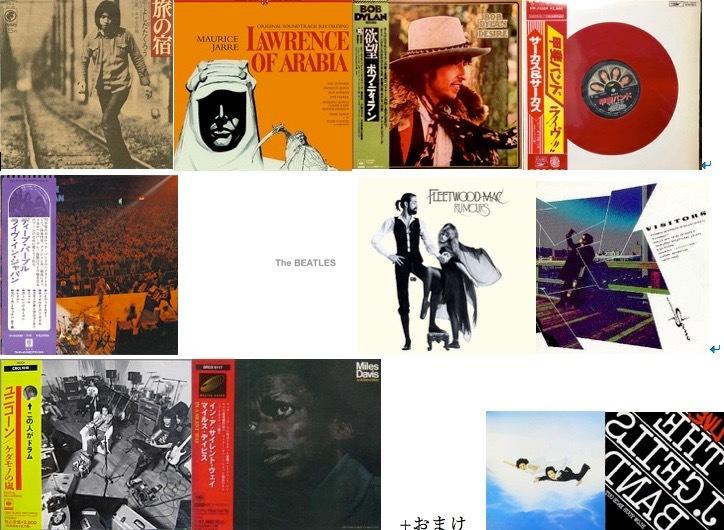 自分の音楽の嗜好に影響を与えたレコード10選_b0177242_11043249.jpg