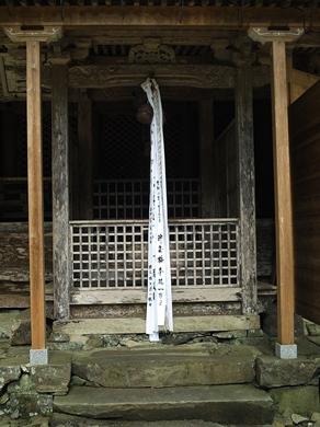 森林公園「くつきの森」と上針畑・小入谷のカキツバタ再生_d0005250_17221335.jpg