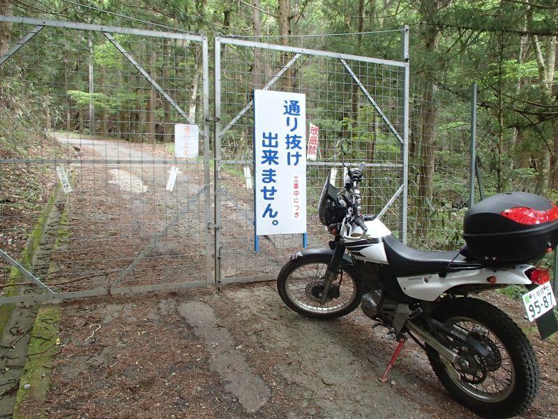 緊急事態宣言解除を受けて勝沼の林道へ_f0119755_12225438.jpg