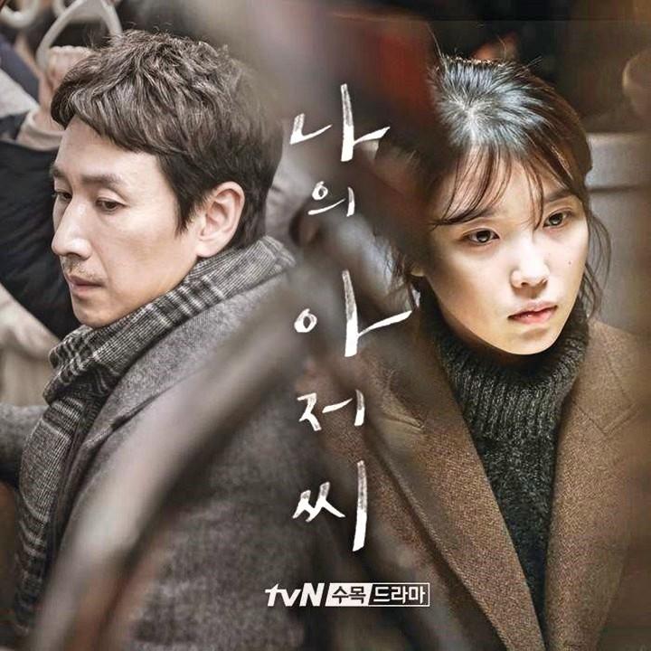 韓国ドラマ 再びブームが来てる その2_a0187658_07450643.jpg