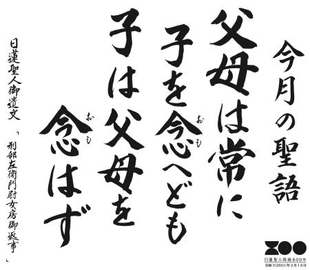 6月盛運祈願会_d0337958_11521192.png
