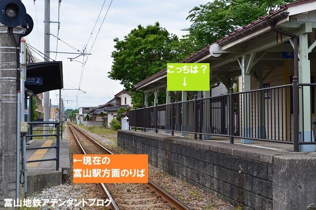 大正時代へタイムスリップ?!旧東岩瀬駅_a0243562_14023891.jpg