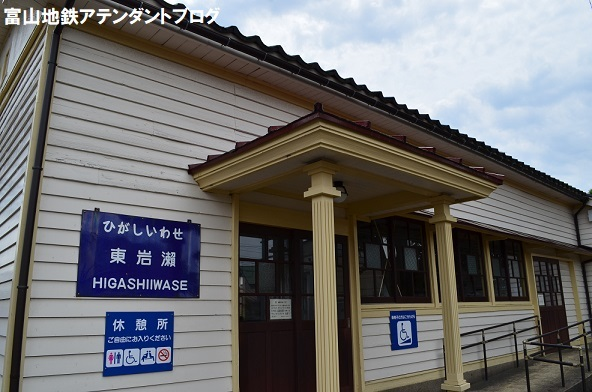 大正時代へタイムスリップ?!旧東岩瀬駅_a0243562_14052977.jpg