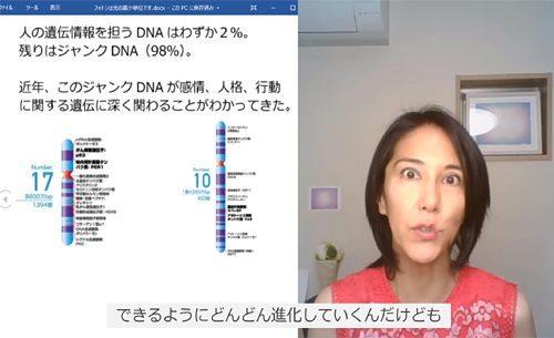 「エネルギーのクリアリングを配信予定」感情、フォトン、DNA、エーテル体から理解_d0169072_23440032.jpg